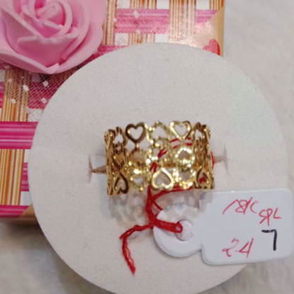 Picture of Saudi Gold Ring 18K - 2.4g_7