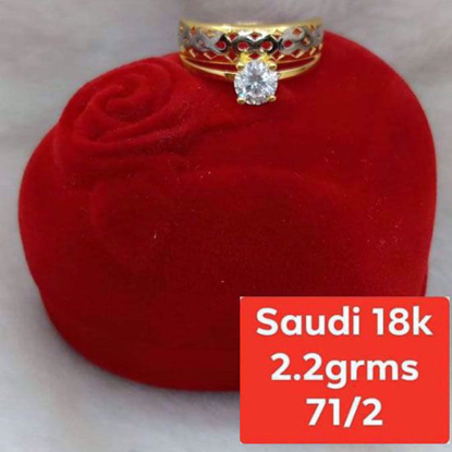 Picture of Saudi Gold Ring 18K - 2.2g_7 1/2