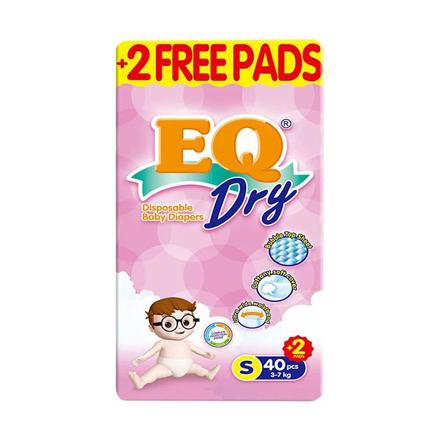Picture of EQ Diaper Dry Small 40+2's, EQ026A