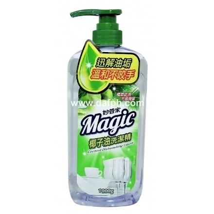 Picture of Magic AMAH Coconut Oil Dishwashing Liquid 1kg,1 bottle|妙管家椰子油洗洁精1kg,1瓶