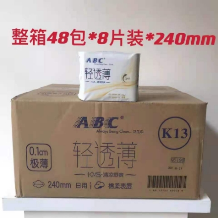Picture of ABC cool and refreshing sanitary napkin 8 pieces (K13 daily use 0.1cm light and thin cotton),1 pack, 1*48 pack|ABC清凉舒爽卫生巾卫生棉8片(K13日用0.1cm轻透薄棉柔表层),1包,1*48包