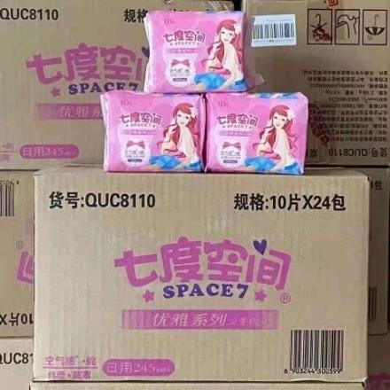 Picture of SPACE7 daily cotton sanitary napkins 10 pieces(QUC8110),1 pack, 1*24 pack|七度空间优雅系列日用棉面卫生巾卫生棉超薄姨妈巾10片(QUC8110),1包,1*24包