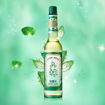 Picture of Liushen floral water 195ml,1 bottle, 1*30 bottle|六神花露水195ml,1瓶,1*30瓶